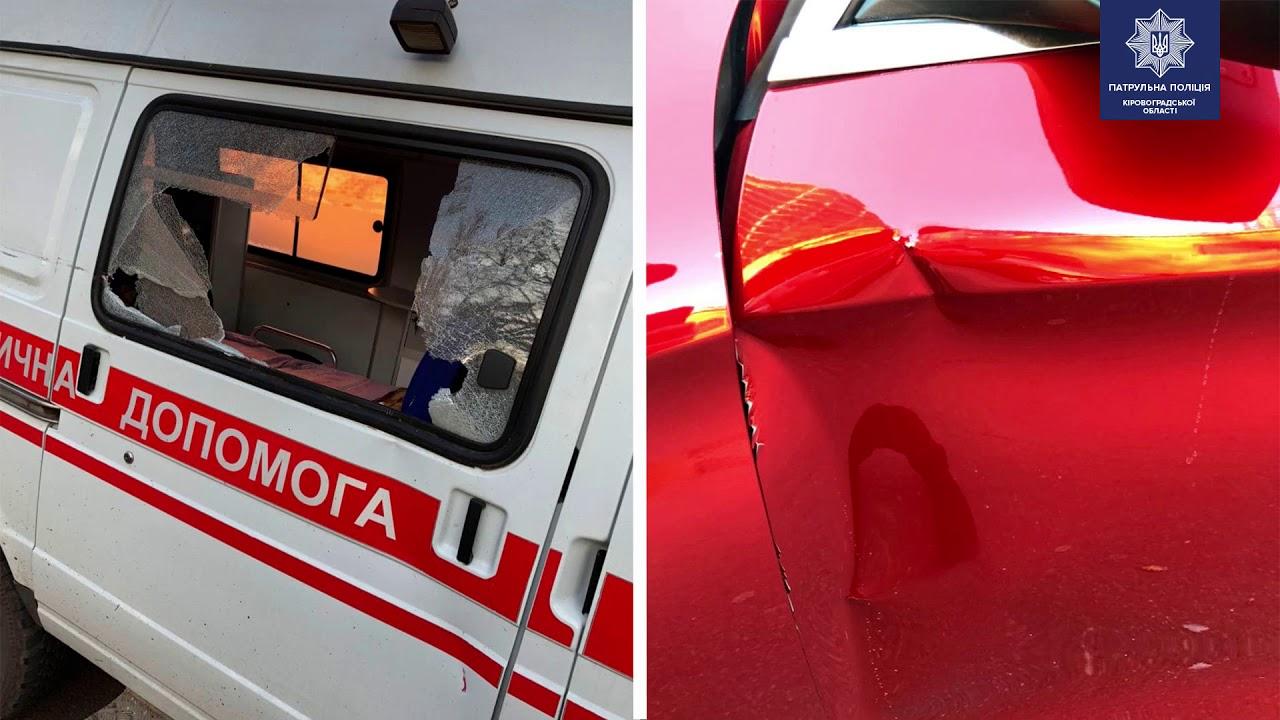 ДТП за участі автомобіля швидкої допомоги