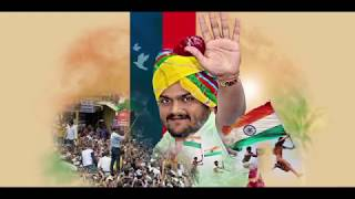 Hardik Patel Latest Song હું નહિ આપણે સૌ વિજય થઈ  Patidar Anamat Andolan Samiti   Patel Group