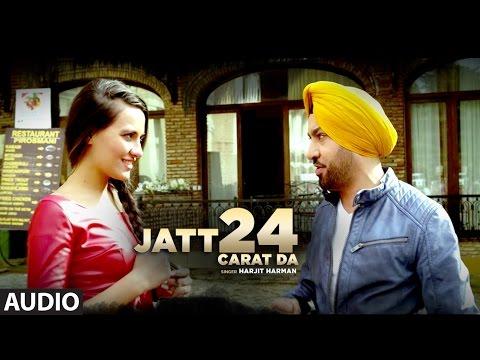 Harjit Harman: Jatt 24 Carat Da (Full Audio Song) | Latest Punjabi Songs 2016 | T-Series