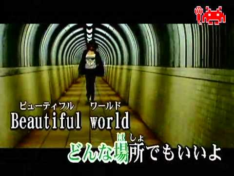 「Beautiful World -Planitb Acoustica Mix-」 - 宇多田ヒカル (Japanese-style Karaoke)