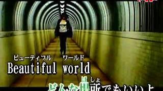 "A Japanese-style Karaoke of Hikaru Utada's ""Beautiful World -Planit..."