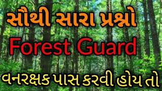Forest vanrashak video | Forest exam sllybus || Forest Gujarati | Convent Study