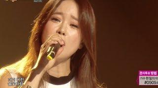 Baek Ji-young - Fervor, 백지영 - 불꽃, Music Core 20140517