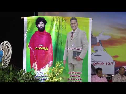 Pastor Raj Vardhan(Real Life Testimony) Andhra Pradesh( VIJAYAWADA )
