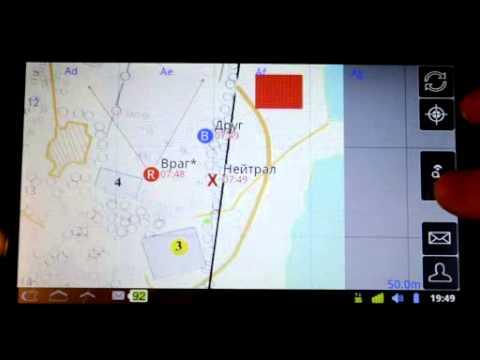 Тактический планшет Map21 (доработки. часть 1)