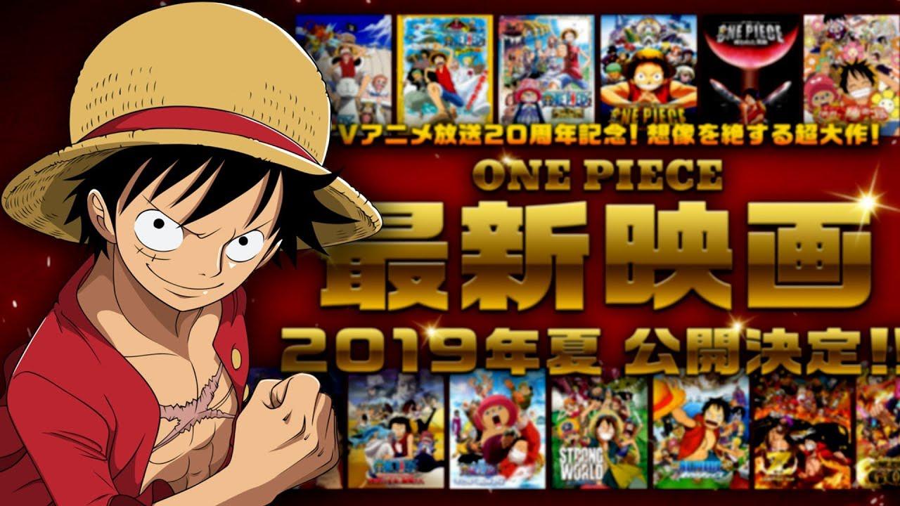 NEW One Piece Movie - Summer 2019 Announcement!