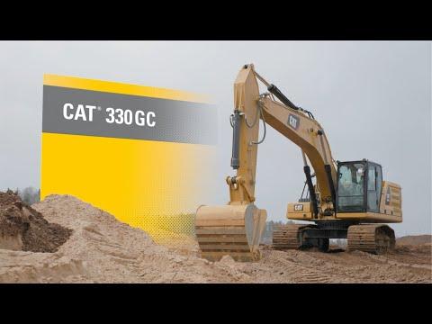 CAT® 330 GC | Полный обзор экскаватора нового поколения