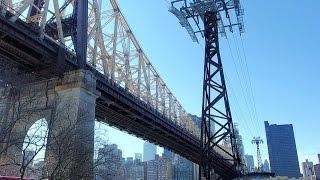 ニューヨーク・ロープウェイからの景色② - Roosevelt Island Tram