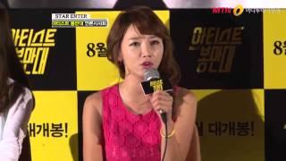 Repeat youtube video 내숭없이 화끈한 '곽현화-성은-이파니'의 '아티스트 봉만대'