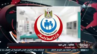 نقيب الصيادلة: الحكومة ستقرر رفع سعر الدواء الثلاثاء المقبل.. (فيديو)