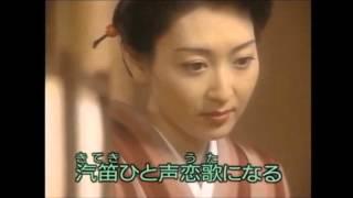 1998.9.19発売 歌唱:大川栄策 作詞:秋 浩二 作曲:筑紫竜平 編曲:桜...