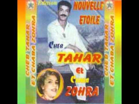 mp3 cheba zohra