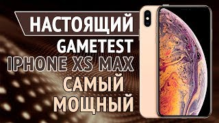 best iphone xr games