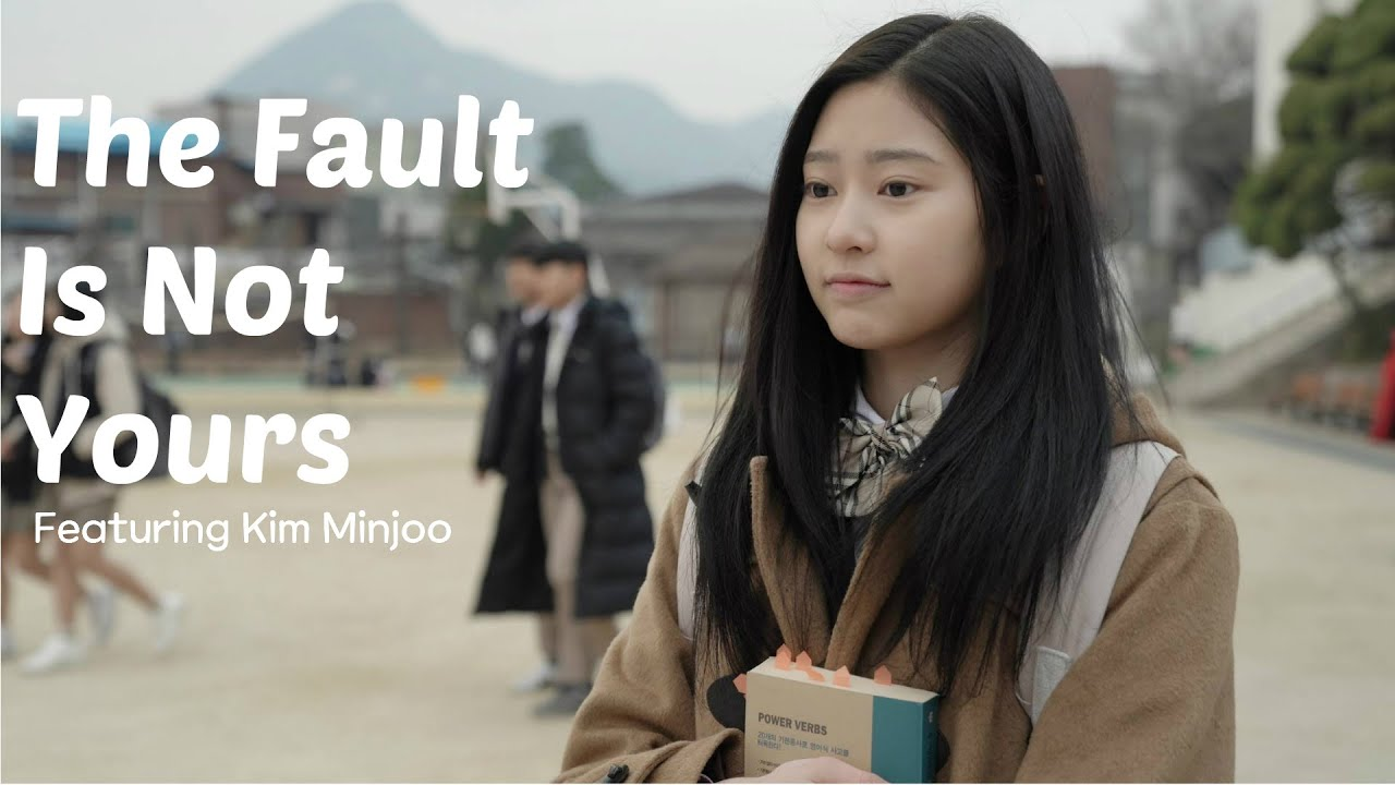 [ENG SUB] The Fault Is Not Yours | Kim Minjoo Cut part 3