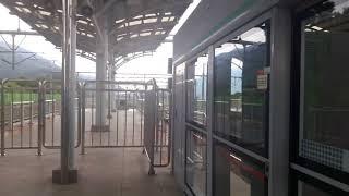 팔당역 Paldang station