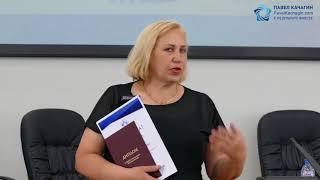 Резида Хабибова отзыв на обучение коучингу и психологии / Павел Качагин