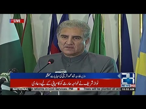 Foreign Minister Shah Mehmood Qureshi Media Talk | 24 News HD