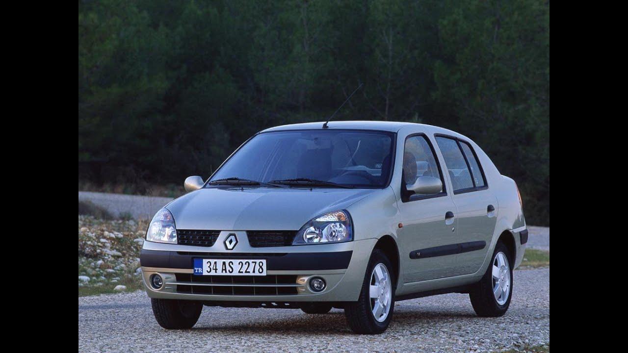 рено симбол 2004 года фото