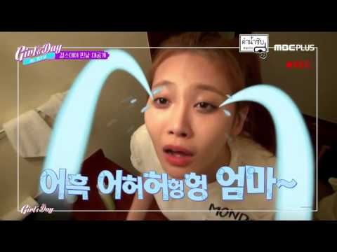 [Thaisub] Girl's Day - One Fine Day Ep.03