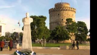 Белая башня в Салониках(Эта достопримечательность - настоящий символ Салоников. Раньше Белую Башню изображали даже на деньгах...., 2014-05-26T18:21:15.000Z)