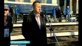 Агитпоезд ЛДПР в Аркадакском районе