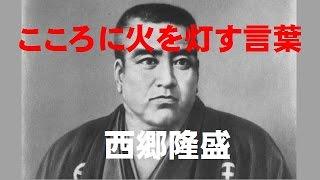 心に火を灯す言葉の332、ブログ→ http://ameblo.jp/ten1jn2/ これは、日...