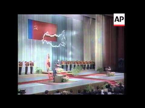 Lebanon/UK - Hostages, The Gulf Post-War, Cambodia, Gorbachev/Bush, Eclipse, Air Crash, Oil Tanker F