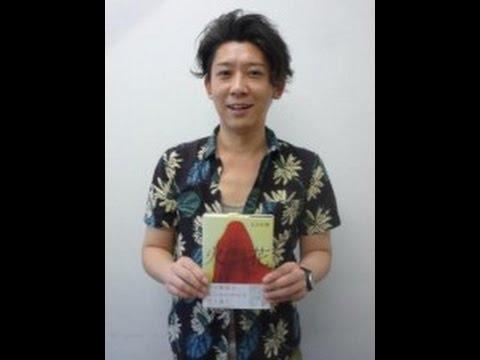 作家・又吉担当編集・浅井茉莉子さん純文学は活性化した