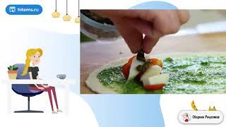 Рогалики с помидорами и сыром Рецепты с фото пошагово