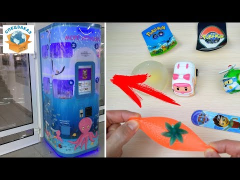 Видео Игровой автомат ссср купить