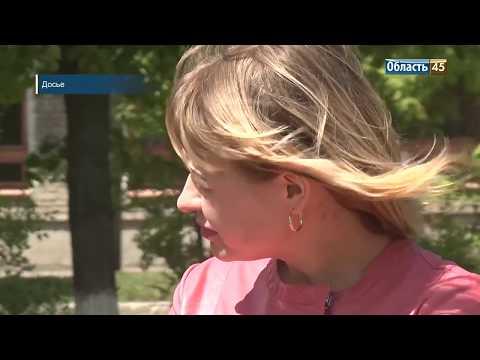Воспитательницу из Катайска снова будут судить за удар невероятной силы