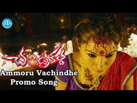 Chandrakala (Aranmanai ) Movie Songs || Ammoru Vachindhe Song || Hansika || Raai Laxmi || Andrea