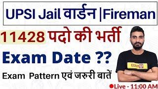 UP Jail Warder/Fireman || 11428 पदों की भर्ती || Exam Date ?? || By Vivek Sir || @11AM