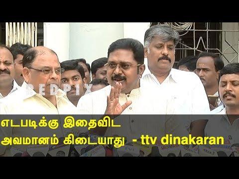 ttv dinakaran warns chennai commissioner tamil news live, tamil news today, latest tamil news redpix