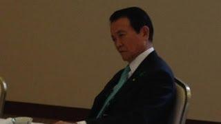平成26年4月20日 塚田一郎参議院パーティーにて 前編 https://www.youtu...