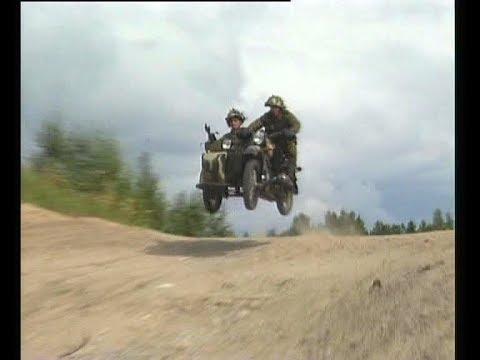 Испытания мотоцикла Урал, 1999 год