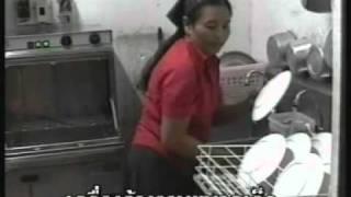เครื่องล้างจาน,เครื่องล้างแก้ว by Thaisteward services