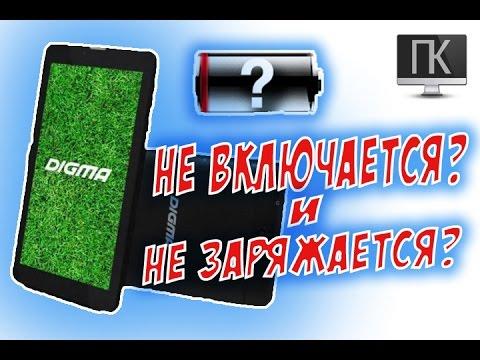 Не работает гнездо прикуривателя - MAZDA 6 ::: GG, GY