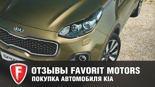 видео FAVORIT MOTORS ВОСТОК