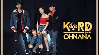 ▶ k.a.r.d - oh nana dance cover ◀ our jokers, ace and king, will have you singing na na~ with this new cover! if enjoyed it want to see more, m...