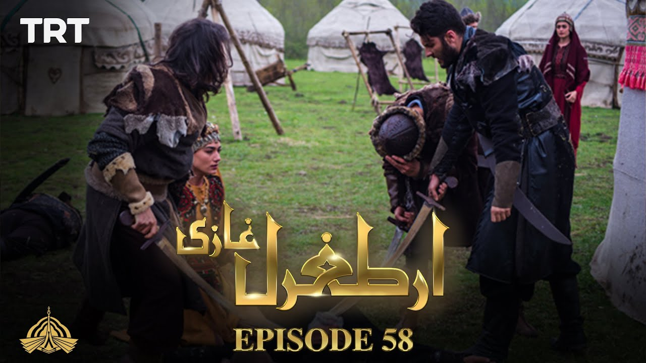 Ertugrul Ghazi Urdu | Episode 58 | Season 1
