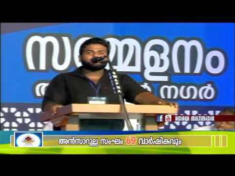 A.A.C Valavannur | Friendship conference | thanks | Shaheem faisal