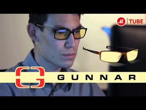 Очки Gunnar для работы за компьютером