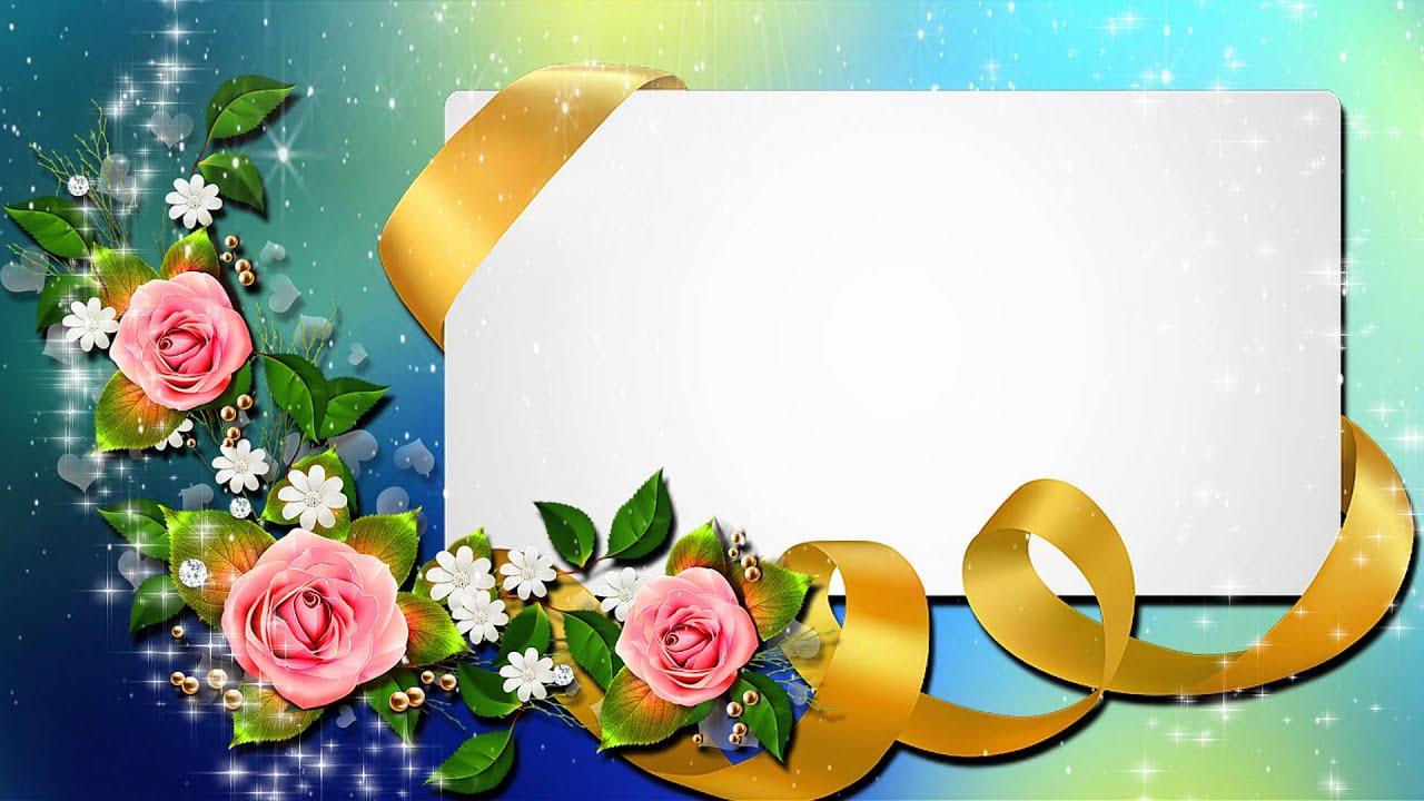 Поздравительные открытки 60 жас