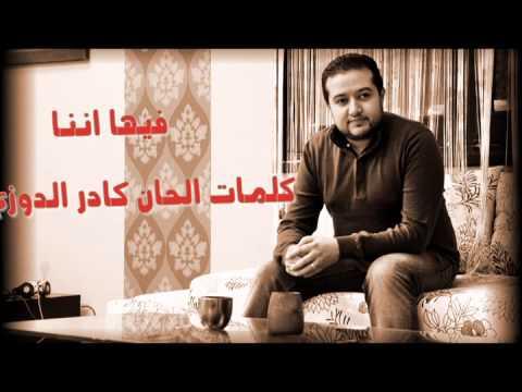 Cheb Tayeb 2014 Fiha Inna فيها إنّ eXclu Mp3 – ecouter