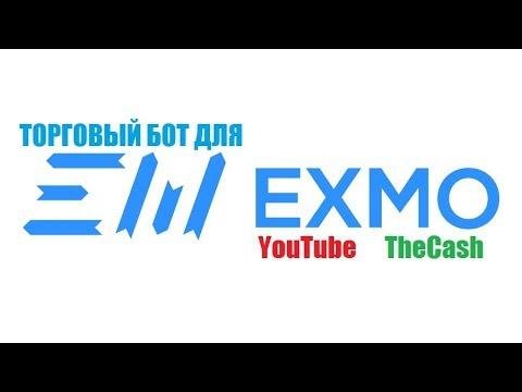 Simple Exmo Bot [бесплатный бот для биржи EXMO] Аналог Yobit Bot #2019
