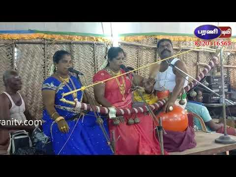 muthulakshami villu pattu | முத்துலெட்சுமி வில்லு பாட்டு 2018