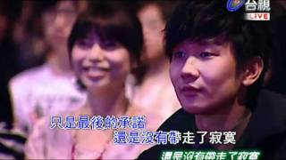 Repeat youtube video [自製KTV] A-Lin - 歌姬魅影