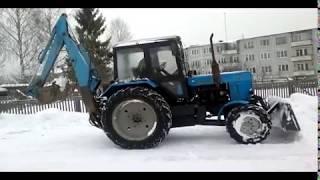 МТЗ 82.1 Чистка снега
