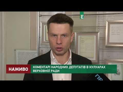 Гончаренко пояснив, чому подача води до Криму означатиме державну зраду